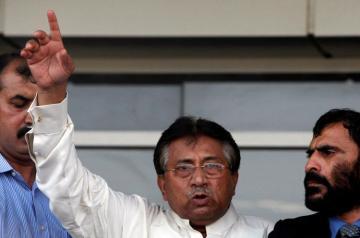 Pervez Musharraf calls death sentence a 'personal vendetta'