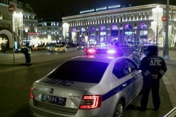 Moskvada baş vermiş atışmada yaralanan digər FTX əməkdaşı xəstəxanada ölüb