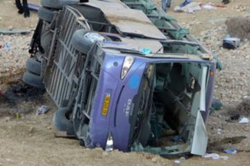 Kolumbiyada avtobus uçrumdan yuvarlanıb. 10 nəfər xəsarət alıb