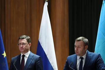 Moskva və Kiyev arasında qaz tranziti və qarşılıqlı iddialar barədə razılıq əldə olunub