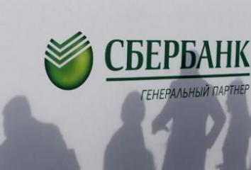 Russia in talks over future of central bank's stake in Sberbank
