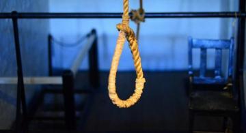 В Японии казнили гражданина Китая