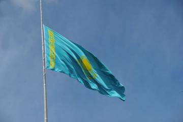 Kazakhistan declares December 28 a national day of mourning