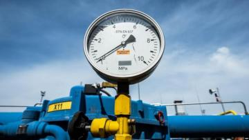 Ukraine's, Moldova's Gas transmission systems operators sign interconnection agreement
