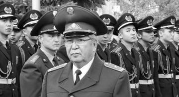 Chairman of Generals' Council of Kazakhstan died in plane crash