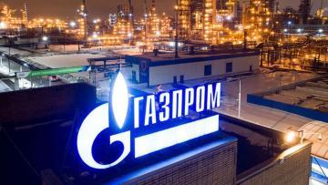 Russia, Ukraine continue talks on gas in Vienna