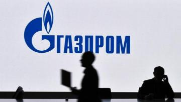 «Газпром» и «Нафтогаз» пока не смогли согласовать текст договора о транзите