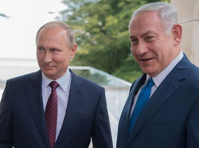 Нетаньяху прибыл в Москву