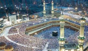 200 places left the quota for hajj to be filled