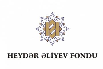 Social projects competition to be held on initiative of Heydar Aliyev Foundation