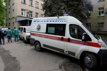 В Украине шесть детей ранены в результате взрыва