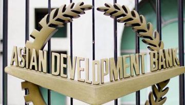 Asian Development Bank may allocate $900 mln to Azerbaijan