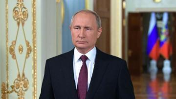 Путин назвал условие диалога с Украиной