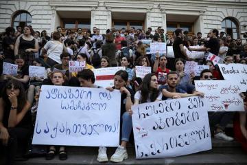 Главу спецназа Грузии отстранили из-за антироссийских митингов