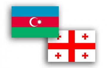 Стало известно время совместного осмотра несогласованных участков азербайджано-грузинской границы