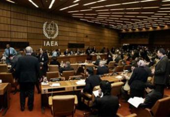 МАГАТЭ проведет заседание по Ирану