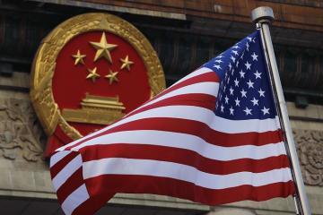 KİV: ABŞ Çinlə ticarət sahəsində danışıqları bərpa edib