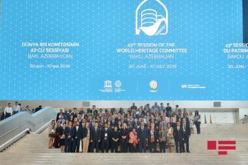 В Баку завершилась 43-я сессия ЮНЕСКО