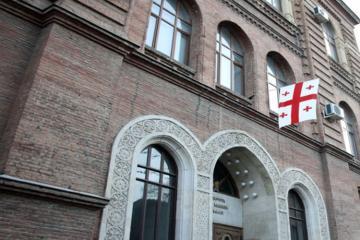 Gürcüstan XİN Keşikçidağ ətrafındakı insidentlə bağlı bəyanat yayıb