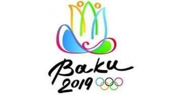 В связи с «Баку 2019» дорожная полиция будет работать в усиленном режиме