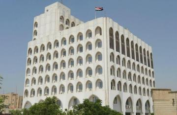 Iraqi MFA condemned deadly attack and killing of Turkish diplomat in Erbil