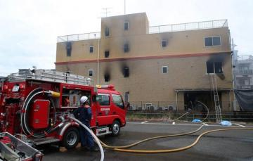 10 more bodies found, death toll climbs to 23 in Kyoto anime studio fire  - [color=red]UPDATED[/color]