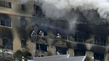 Ten dead after suspected arson attack in Japan