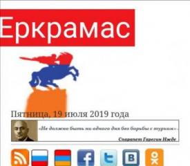 """Russia launches investigations on """"yerkramas.org"""" website of Armenians"""