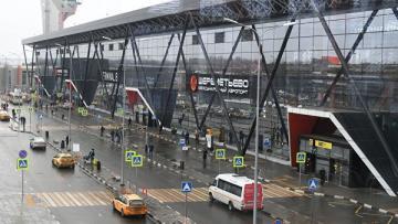 При эвакуации самолета Москва - Ереван пострадали 8 человек