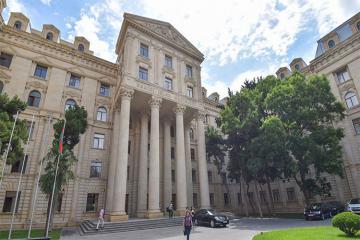 МИД Азербайджана выразил соболезнование Японии