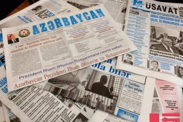 Президент Азербайджана выделил 1 млн. манатов Фонду господдержки развития СМИ