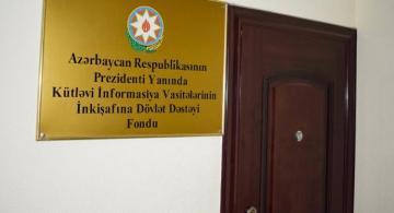 Azərbaycan Prezidenti KİVDF-yə 1 milyon manat ayrılması haqqında sərəncam imzalayıb