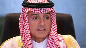 Эр-Рияд считает действия Тегерана в зоне Персидского залива неприемлемыми
