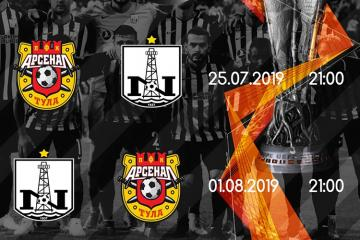 Neftchi-Arsenal matches to be broadcasted live