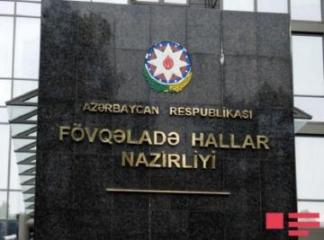 Azerbaijani Ministry of ES disseminates information on cargo ship's crash nearby Lankaran port