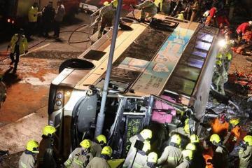В Гонконге 80 человек пострадали в ДТП с  автобусами