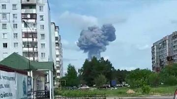 Explosions occur at TNT production facility in Nizhny Novgorod Region - [color=red]UPDATED[/color]