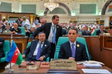 В Мекке состоялся XIV Саммит глав государств и правительств стран-членов ОИС