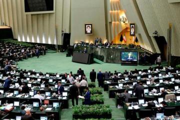 İran parlamentində ABŞ-la bağlı 15 layihə müzakirə olunur