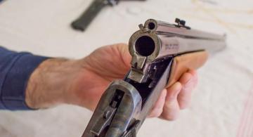 У жителя Лянкярана изъято огнестрельное оружие