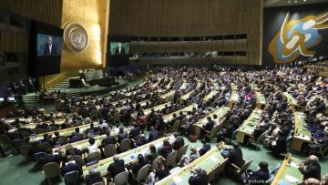Постпреда Нигерии при ООН избрали председателем 74-й сессии Генассамблеи ООН