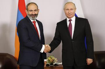 Armenian PM to visit Russia