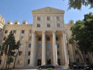 МИД Азербайджана о решении французского суда