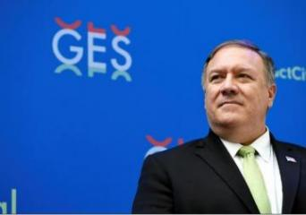 U.S.'s Pompeo holding one-on-one meeting with Mexican counterpart