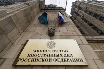 Russian Foreign Ministry: The work of Russia-Azerbaijan-Iran format is actively developing