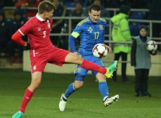 Сборная Украины разгромила команду Сербии в отборе ЧЕ-2020