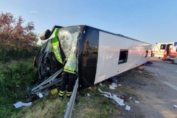 Более 20 детей пострадали в ДТП с автобусом в Германии