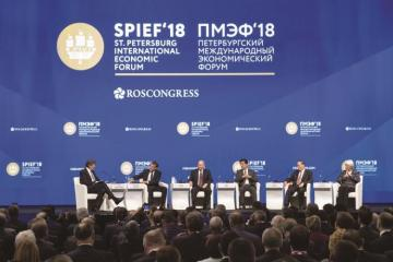 Russia-Azerbaijan business dialogue is held within framework of St. Petersburg Economic Forum