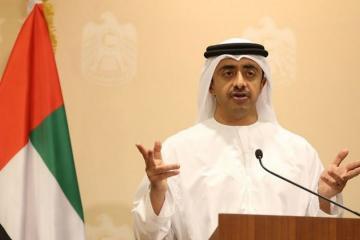 В ОАЭ назвали инцидент с танкерами у Фуджейры атакой на морское судоходство