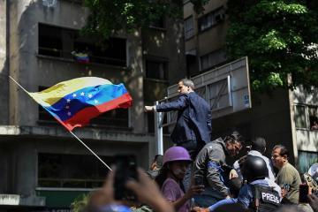 Прокуратура Венесуэлы обвинила 17 человек в причастности к попытке госпереворота